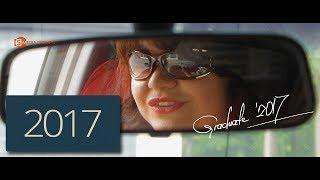 Выпускной клип 2017 — Шагай! Не грусти | Graduate Film 2017 — Go On! Don't Be Sad