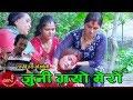 New Lok Dohori Song 2075/2018   Juni Gayo Mero - Raju Pariyar,Shantishree Pariyar & Parbati Pariyar Mp3