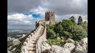Замок Мавров в Синтре, Португалия: