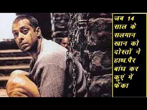 Thumbnail: When Salman Khan was tied to a rope and thrown into a well