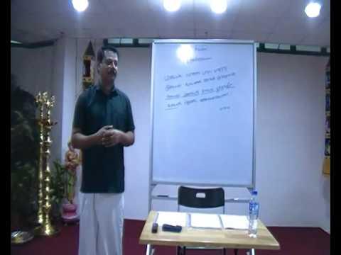 Saiva Siddhantham 2016 - Thiruvarutpayan Lesson 4 Part 1