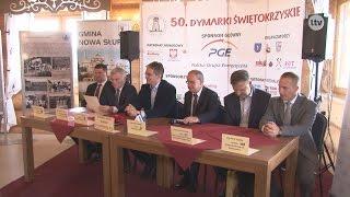 Lokalna.TV: 50. Dymarki Świętokrzyskie. Konferencja 11.08.2015