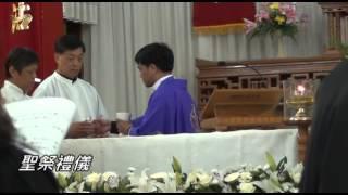 福傳好幫手─天主教喪禮介紹