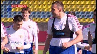 Сборная России по футболу приехала в Сочи
