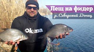 Рыбалка с фидером на реке ловля леща на дикой реке