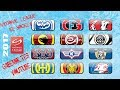 Swiss National League Hockey Intro 2017 Air Is Free mp3