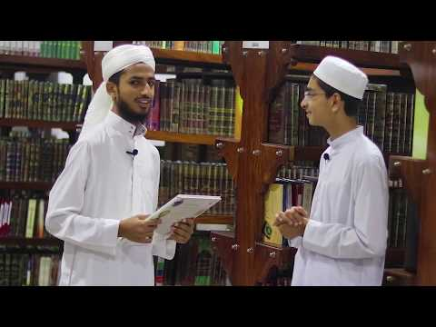 INSIDE A MADRASSA (Part 7): The #Arabic Student