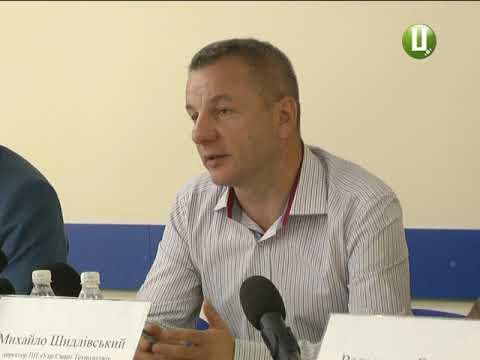Поділля-центр: Систему PAY.NE.UA запустили у Хмельницькому