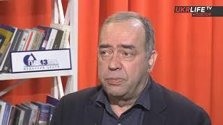 Ефір на UKRLIFE TV 27.01.2020