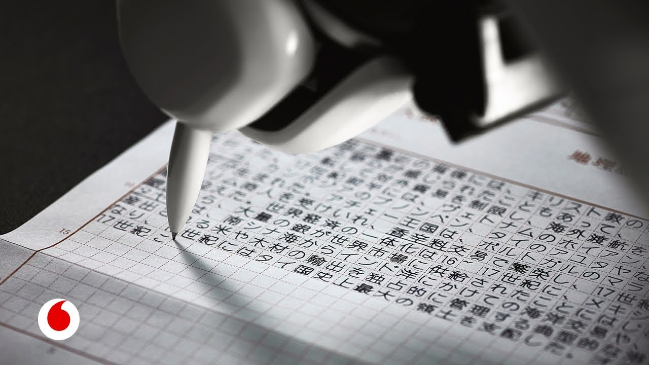 El robot capaz de aprobar las pruebas de acceso a la universidad