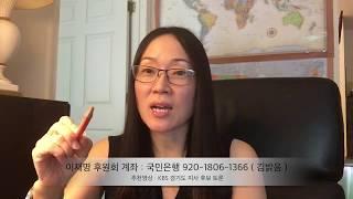 돈과 권력에 대한 집착 남경필 김영환 그리고 정직한 이재명... 이해생각 109
