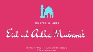 #whatsappstatus#eidmubarak2020#shayri#bakraeid Eid Mubarak TRUE Lines for