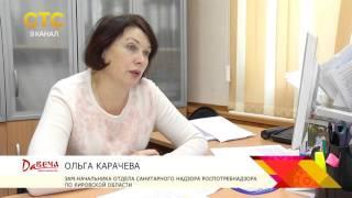 видео АЛЬТЕРНАРИЯ – ГРИБ-АЛЛЕРГЕН