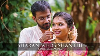 Sharan Weds Shanthi || Wedding Teaser