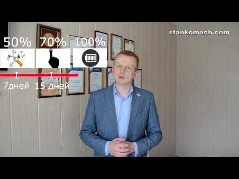 Фундамент для станочного оборудования СтанкоМашКомплекс