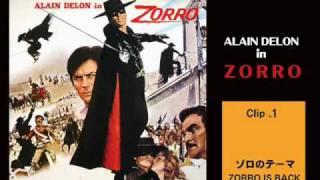 「アラン・ドロンのゾロ」 から 《ゾロのテーマ》 アランドロン 検索動画 29