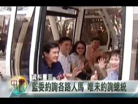 2009-10-22公視中晝新聞