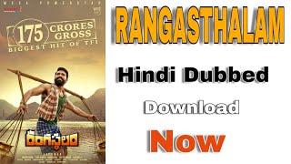 Rangasthalam Hindi Me Kaise Download Kare | Movies Ka Adda | Rangasthalam Hindi Dubbed Download