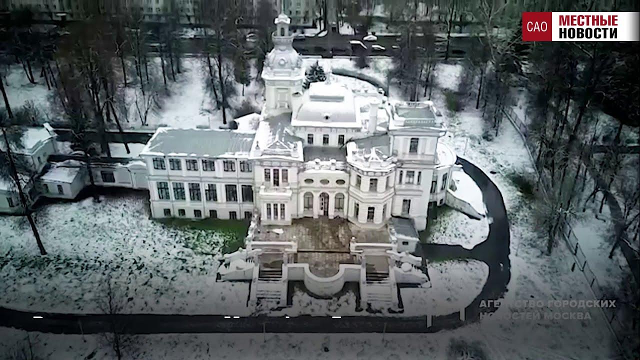 Французский ренессанс: зимняя усадьба «Грачёвка»
