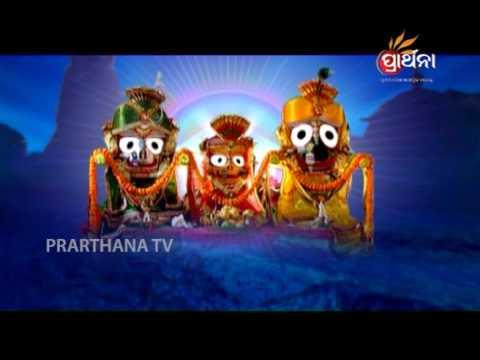 SARA JAGATA RA TUME | Anjali Mishra | Manasi Patra | Asima Panda | Odia Bhajana | Prarthana TV