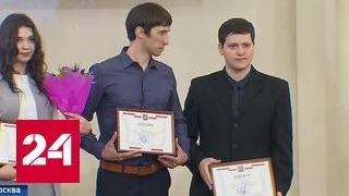 видео горячая линия правительства москвы
