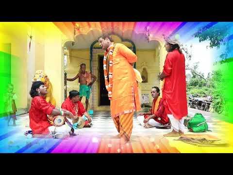 Dilip Kumar Dash Odia Pala.dasia Bauri