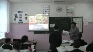 Урок английского языка. 5 класс Учитель Зиятдинова А.Ф.
