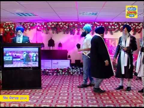 Sikh Award 2014 Amritsar (Media Punjab TV)