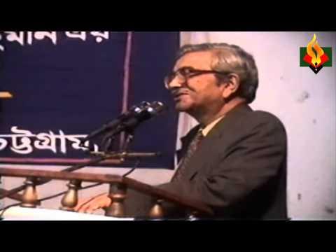 Speech of  Dr Zamal Nazrul Islam. CTG.  Renounced Scientist .Assisted LWar in America.