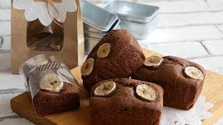 完熟バナナを乗せたしっとり濃厚♡チョコバナナケーキ | Chocolate banana cake