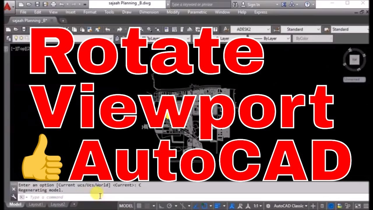 How to rotate autocad drawing ucs in model space rotate view how to rotate autocad drawing ucs in model space rotate view online free tutorial classes ccuart Image collections