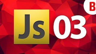 Урок по JavaScript, что такое объекты, свойства, события, методы - Основы программирования