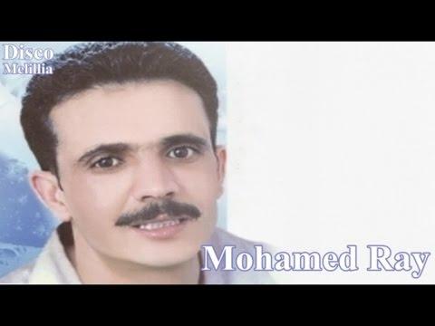 mohamed ray managhdarhach mp3