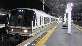 JR西日本 221系 未更新車 A3編成 普通 網干行き 南草津駅  膳所駅  20191025
