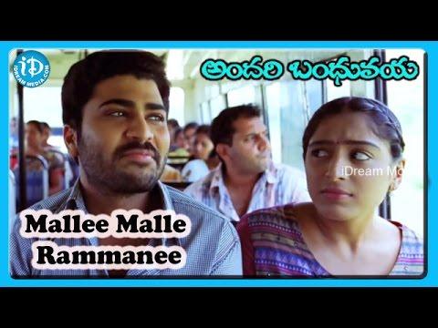 Malle Mallee Rammanee Song    Andari...