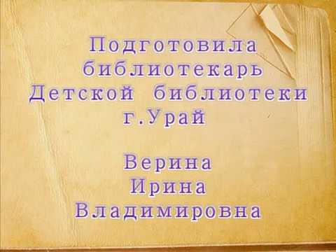 Изображение предпросмотра прочтения – ИринаВерина представляет буктрейлер кпроизведению «Мальчики» А.П.Чехова
