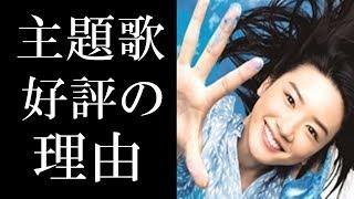 永野芽郁と佐藤健が共演するNHK連続テレビ小説「半分、青い。」が2日、...