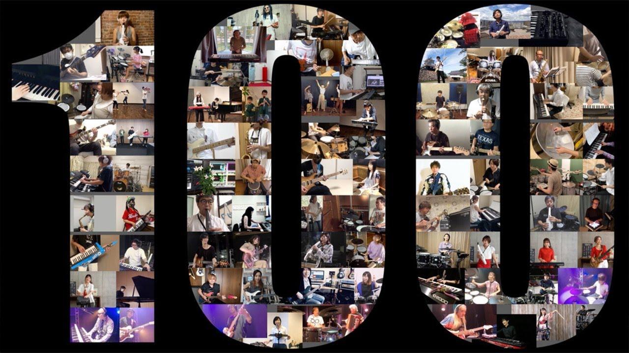 Roland /BOSS Players Summit 100人セッション 「ぼくらのセッション100」完成動画