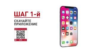 как оплатить проезд в маршрутном автобусе Красноярска с помощью смартфона
