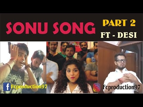 SONU SONG REPLY (Part 2) | Sonu Tuza Mazyavar Bharosa Nay Kay || Comedy Video