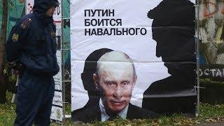 Навального выдвинут кандидатом в президенты