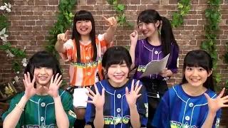 170214 スパガの超絶☆るーむ 木戸口桜子 検索動画 15