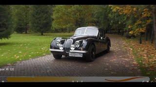 Jaguar XK 120.Видео обзор.Тест драйв.