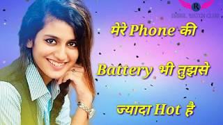 New ringtone || Best Hindi Ringtone || Latest whatsapp status 2018 || Ringtone 2018