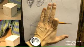 Обучение рисунку. Введение. Серия 0,5