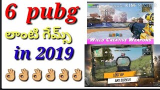 Top 6 Pubg Like Games For All Android Phones  Pubg Alternatives In 2019  Games Like Pubg
