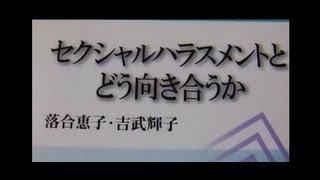 宮根誠司 セクハラが話題!☆川田裕美アナ!Youtube,動画,画像,写真など!