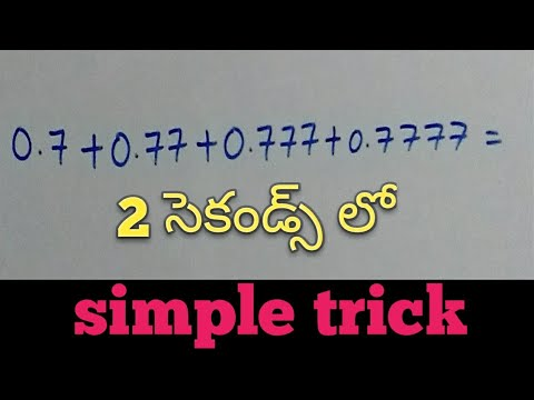 Vedic Mathematics In Telugu Pdf