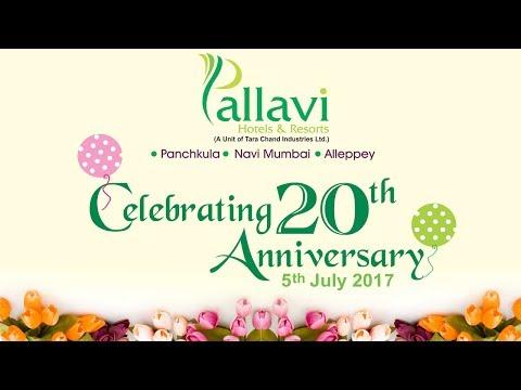 20th Annual Celebration of Hotel Pallavi and Resorts - Panchkula