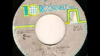 Rupie Culture - Dancehall Bubbler